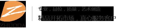 重庆雷竞技app苹果版雷竞技官网app