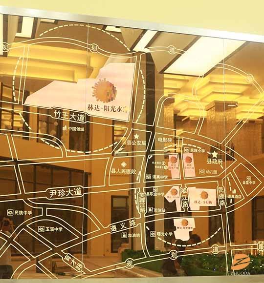 林达阳光新城区域雷竞技官网app