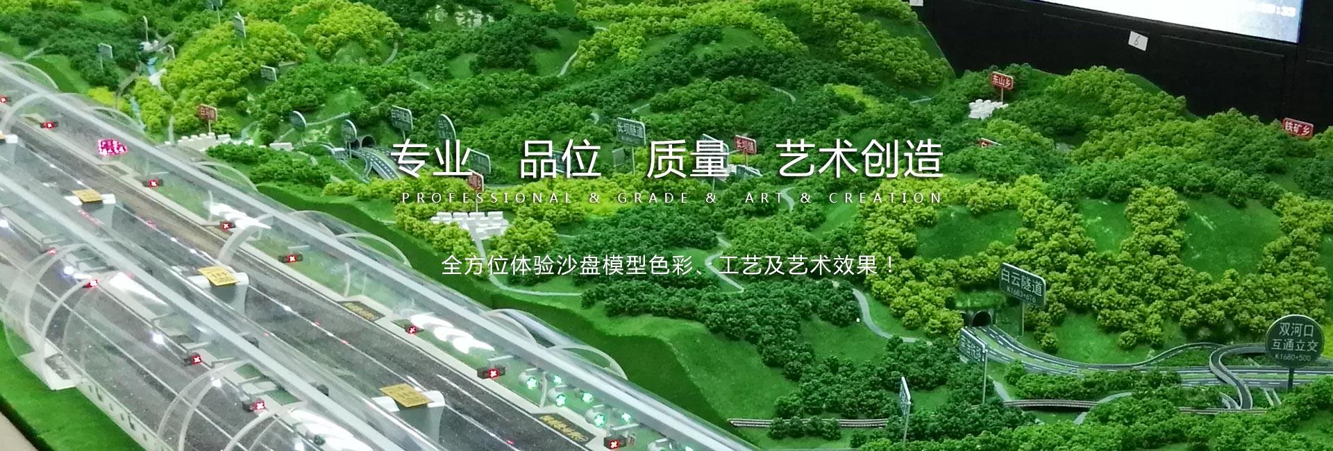 重庆雷竞技下载雷竞技官网app设计公司