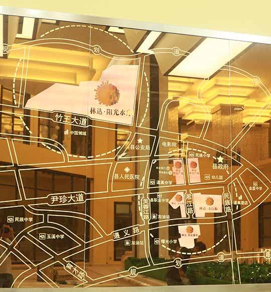 琳达阳光新城区域雷竞技官网app